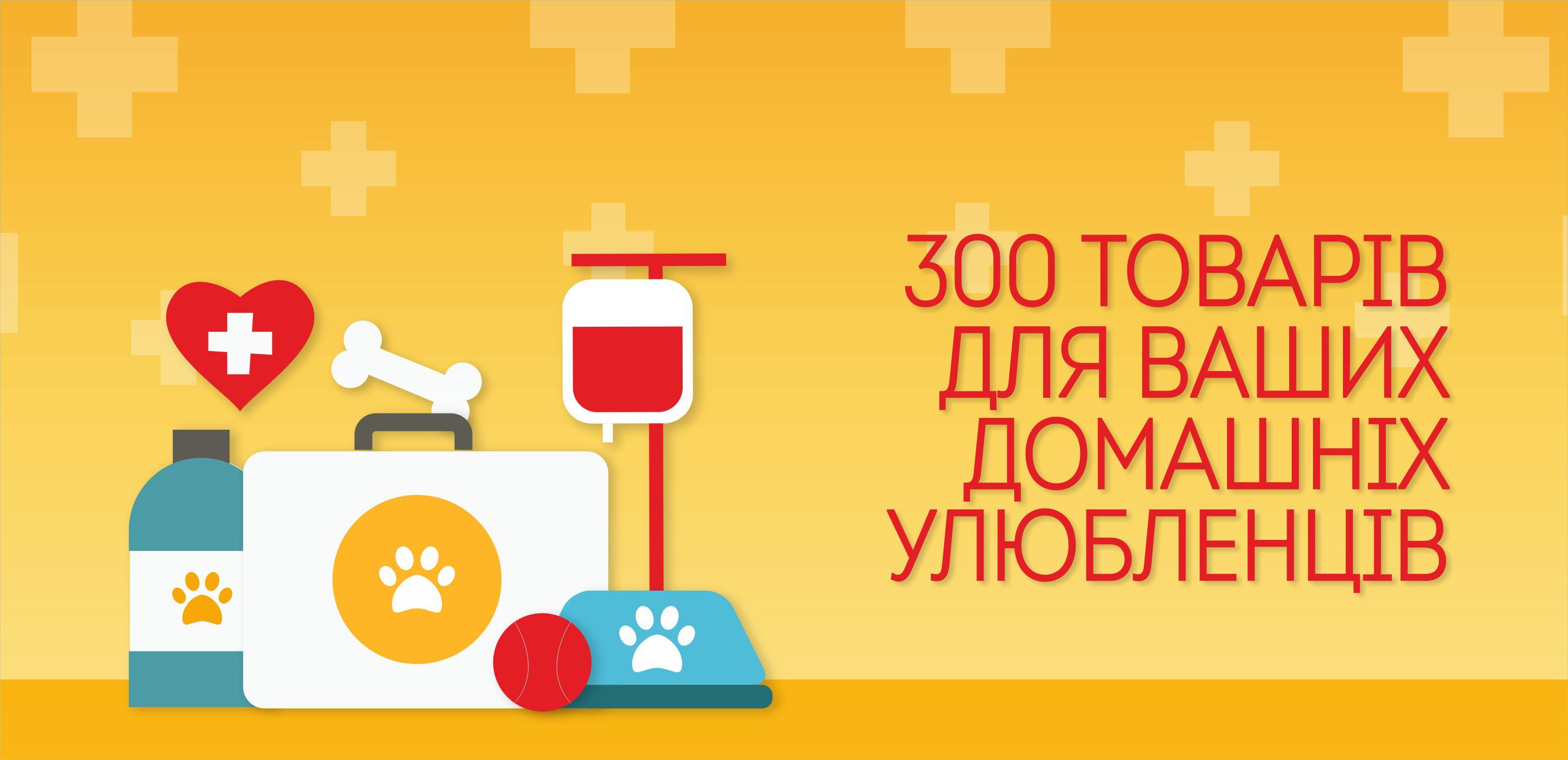 Josera корм для кошек в Украине. Сравнить цены, купить